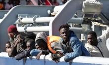 البرتغال تريد استقبال المهاجرين واللاجئين