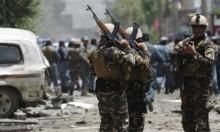 مقتل 7 أشخاص على الأقل في تفجير بسوق بأفغانستان