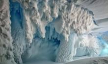 اكتشاف  أبرد مكان على كوكب الأرض