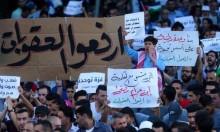 مظاهرة في نابلس تطالب برفع العقوبات عن غزة وإنهاء الانقسام