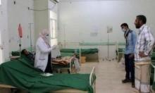 """""""الوضع الصحي بالحديدة هو الأسوأ في اليمن"""""""