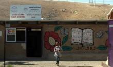 الاحتلال يجري مسحًا لقرية الخان الأحمر تمهيدًا لهدمها