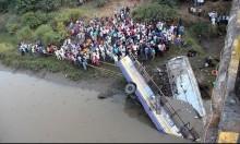 44 قتيلا  بتدهور حافلة بالهند