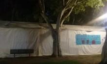 يافا: عائلة السقا تبيت في العراء بعد طردها من مسكنها