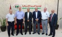 بحث سبل التعاون بين جمعية الجليل والجامعة العربية الأميركية