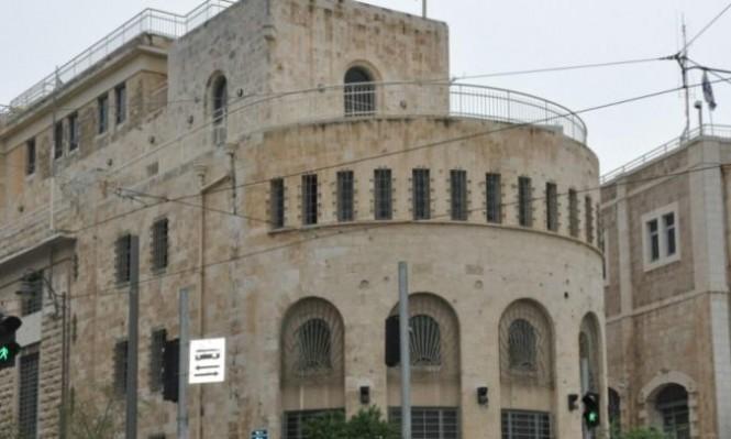 دعوات فلسطينية لمقاطعة انتخابات بلدية الاحتلال بالقدس
