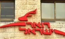 لجنة وزارية إسرائيلية تصادق على خصخصة شركة البريد