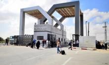 السلطات المصرية تعيد فتح معبر رفح مع غزة