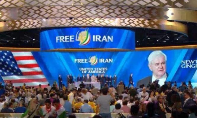 اعتقالات بأوروبا بزعم محاولة تفجير تجمع للمعارضة الإيرانية