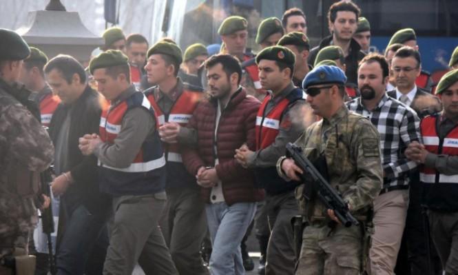 """تركيا تعتقل عشرات الضباط بشبهة الانتماء لمنظمة """"غولن"""""""