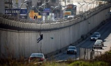 محكمة إسرائيلية تسحب الإقامة من عائلة مقدسية