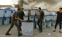 الانتخابات العراقية: بدء إعادة فرز الأصوات يدويا