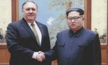 بومبيو لكوريا الشمالية مع تصاعد الشكوك حيال تفكيكها للنووي