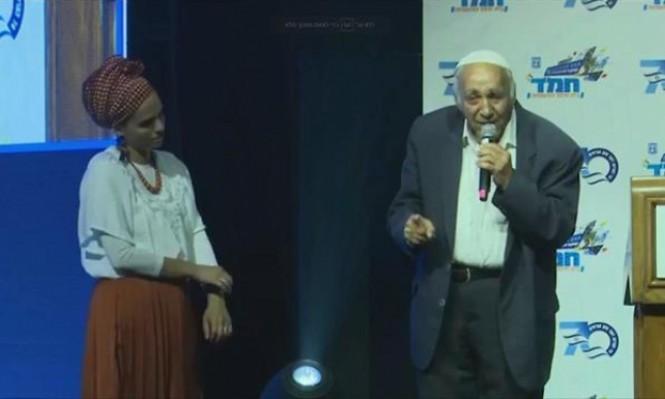 """خلال حفل لمعلمين يهود: """"بنيت بيتا، كأنك قتلت 100 عربي"""""""