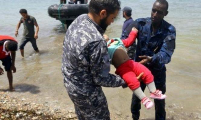 63 مهاجرا في عداد المفقودين بعد غرق زورقهم قبالة ليبيا