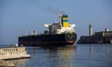 إيران تهدد بعرقلة صادرات النفط الإقليمية إذا حظرت واشنطن مبيعاتها