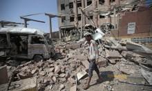 """اليمن: مبعوث الأمم المتحدة يعتبر محادثاته مع الحوثي """"مثمرة"""""""