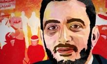 """نائب تونسي: محاكمتي عسكريًّا """"فضيحة دولة"""""""