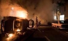 مواجهات في نانت الفرنسية إثر مقتل شاب برصاص شرطي