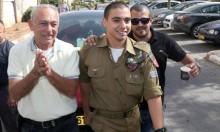 مستوطنون بالخليل يحتفلون بالجندي قاتل الشريف