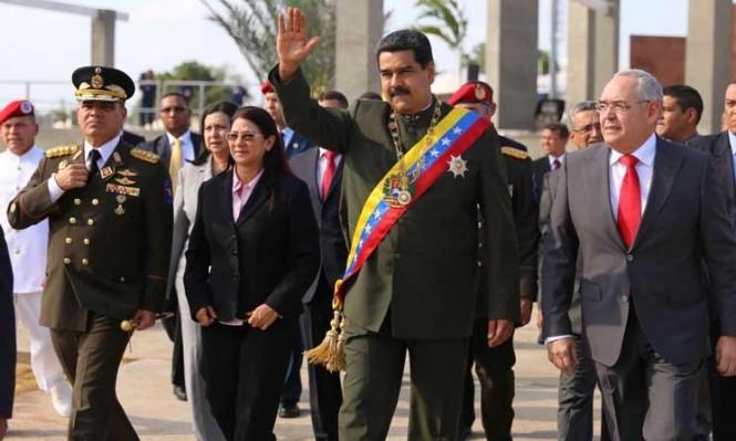 فنزويلا تتأهب عسكريا تحسبا لاجتياحها من قبل أميركا