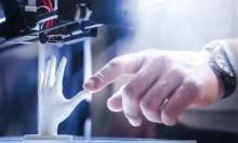 ثورة تكنولوجية: روبوت مَرِن وقادر على العمل في الماء