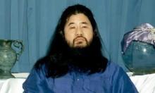 اليابان: إعدام المدبر لهجوم بغاز السارين على مترو الأنفاق
