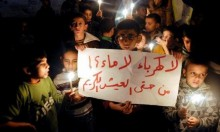 سين جيم: ما هي أبرز المبادرات لتخفيف الحصار عن غزّة؟