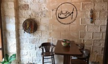 """event: """"التناسخ عبر الحضارات المختلفة"""" في الناصرة الليلة"""