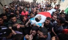 غزة تشيع الشهيد محمد أبو حليمة