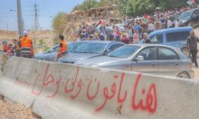 دعوات لكسر حصار الخان الأحمر والتظاهر الثلاثاء