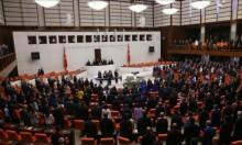 النواب الجدد بالبرلمان التركي يؤدون اليمين الدستورية