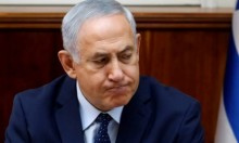 التحقيق مع نتنياهو مجددا وتقديرات بمحاكمته بملفات الفساد