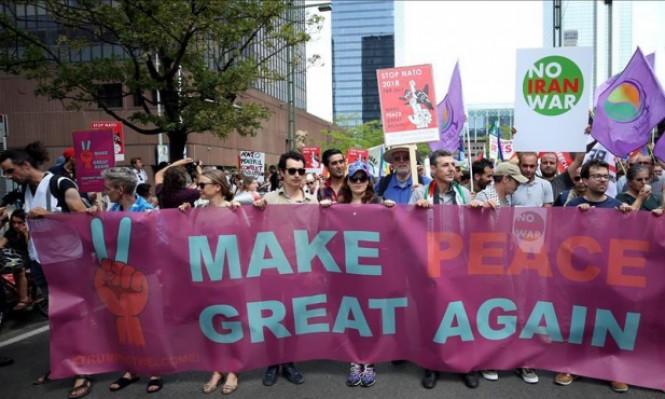 آلاف يتظاهرون ببروكسل ضد سياسات ترامب