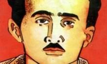إحياء ذكرى الشاعر عبد الرحيم محمود بحيفا