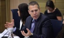 وزارة الأمن الداخلي تسهل تسليح مئات آلاف الإسرائيليين