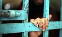 وزارة الداخلية اليمنية تنفي وجود سجون سرية