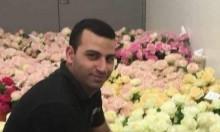 مصرع شابين من القدس في حادثي طرق ودهس
