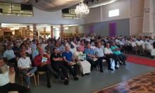 انعقاد مؤتمر إداريي موسم الحج في قلنسوة