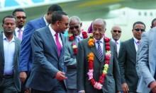 الإعلان عن انتهاء حالة الحرب بين أثيوبيا وإريتريا