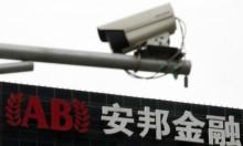 الصين تسعى لمراقبة جميع مواطنيها بمساعدة التكنولوجيا