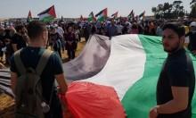 قانون القومية: يكرس اليهودية ويقصي اللغة العربية