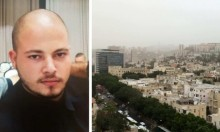 حيفا: عائلة عربية تناشد بمساعدتها في البحث عن ابنها