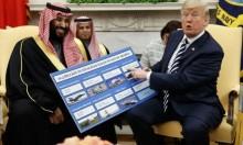 """إسرائيل تقدم لأميركا """"تحفظاتها"""" حول صفقة بيع مفاعلات نووية للسعودية"""