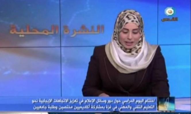 الاحتلال يحظر عمل قناة القدس الفضائية بالبلاد