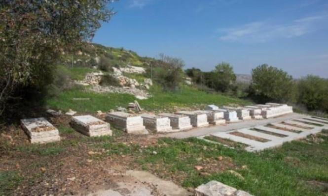 مقبرة للمستوطنين بمساحة 140 دونما بالضفة