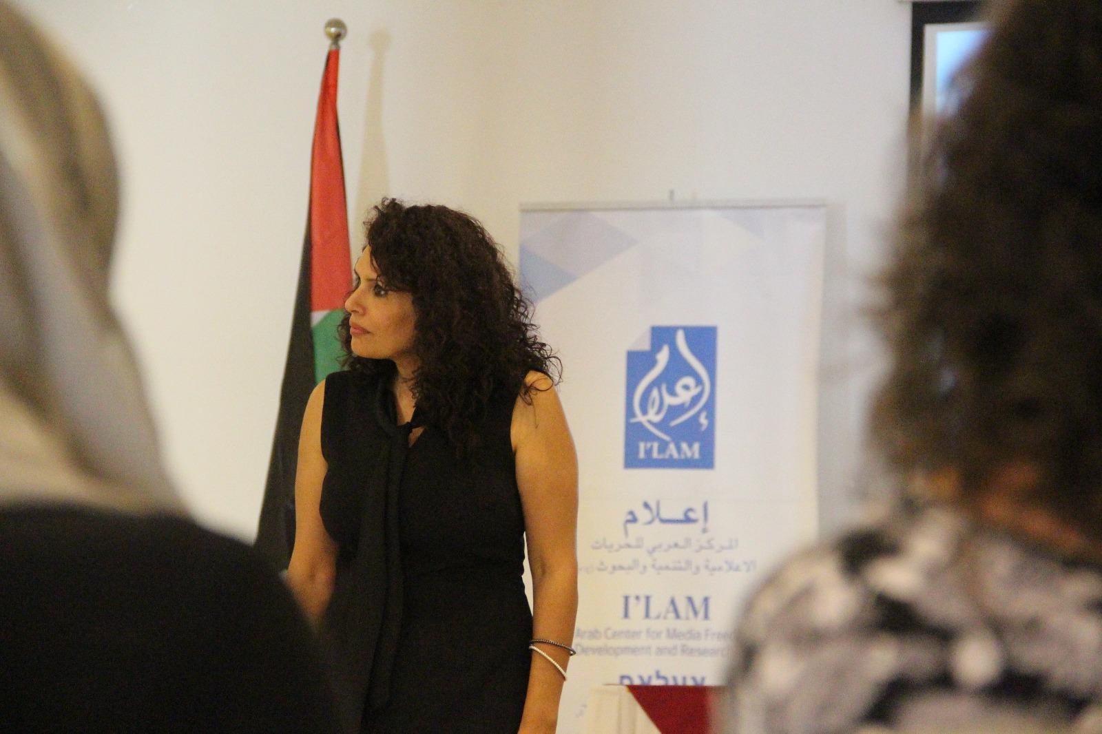 """""""إعلام"""" يختتم دورة نحو بناء استراتيجية إعلامية لمرشحات السلطات المحلية"""
