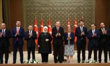 إردوغان يعلن حكومته الجديدة ويعين صهره وزيرا للمالية