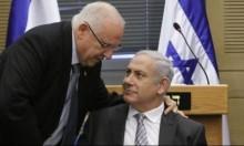 """الرئيس الإسرائيلي يتحفظ على قانون """"القومية"""".. والسبب؟"""