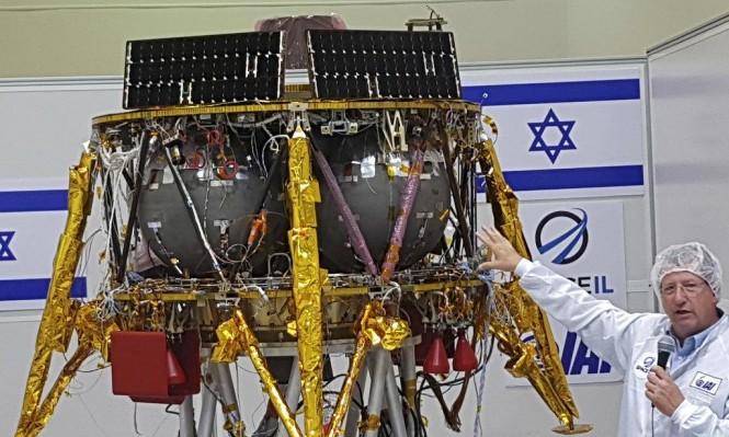 إسرائيل تنوي إطلاق مركبة فضائية إلى القمر نهاية العام